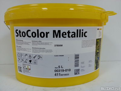 Краска металик StoColor Metallic natur 37800М